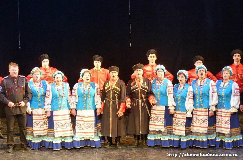 ТО Премьера, «Во славу Кубани, на благо России»